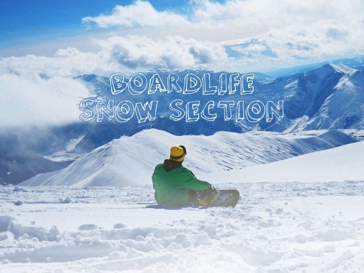 Boardlife öppnar sortimentet Snowboard